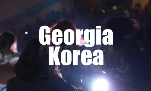 조지아-한국 K-POP댄스...